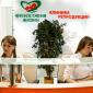Ресепшн в клинике репродукции «Философия жизни» (Пермь)