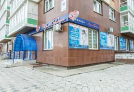 Медицинская клиника «Три сердца» (Красноярск)