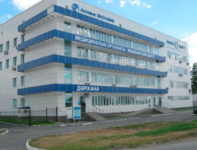 Медицинский центр «Астана ЭКОЛАЙФ»