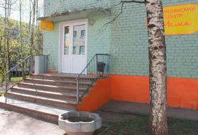 Медицинский центр «Мама» (Киров)