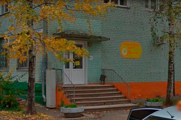 Расположение медицинского центра «Мама» (Киров)