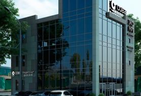 Центр вспомогательных репродуктивных технологий «СОВА» (Саратов)