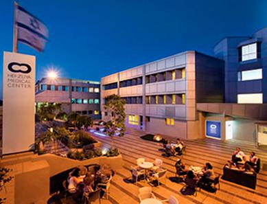 «Герцлия Медикал Центр» (Израиль)