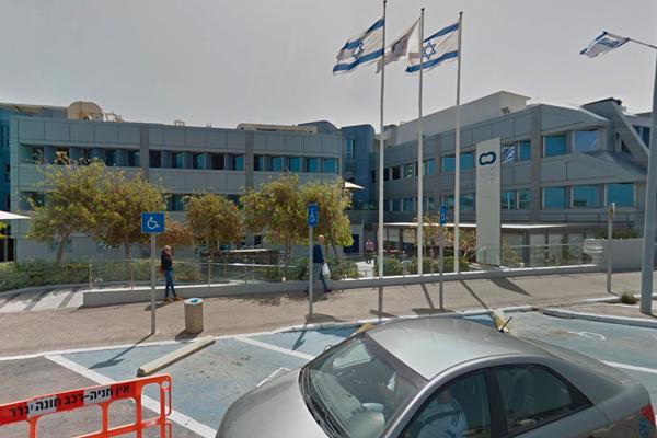 Здание клиники «Герцлия Медикал Центр» (Израиль)