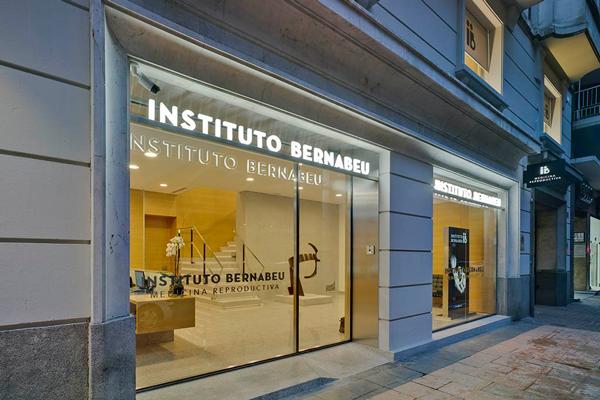 Здание Института Бернабеу (Мадрид)