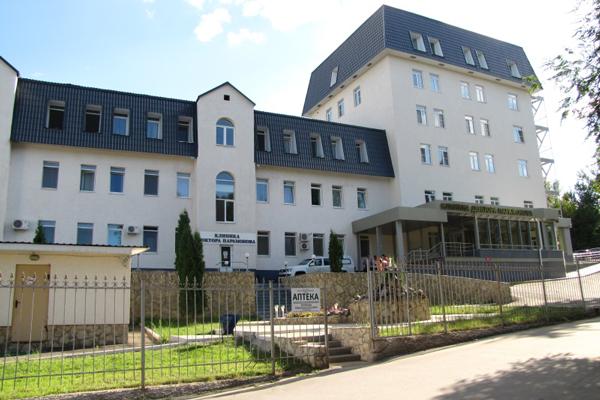 Здание Клиники доктора Парамонова (Саратов)