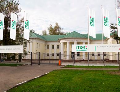 Клиника «Медквадрат» (Москва)
