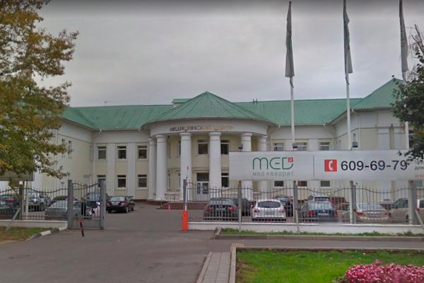 Здание клиники «Медквадрат» (Москва)