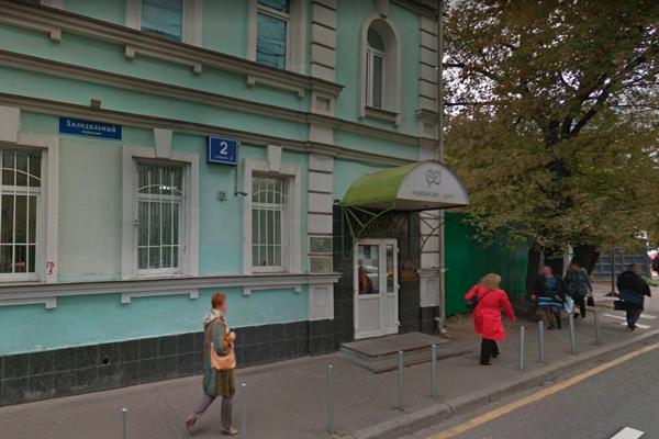Здание Клиники профессора Здановского (Москва)
