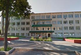 Клиника репродуктивного здоровья «Бэбибум» (Пермь)