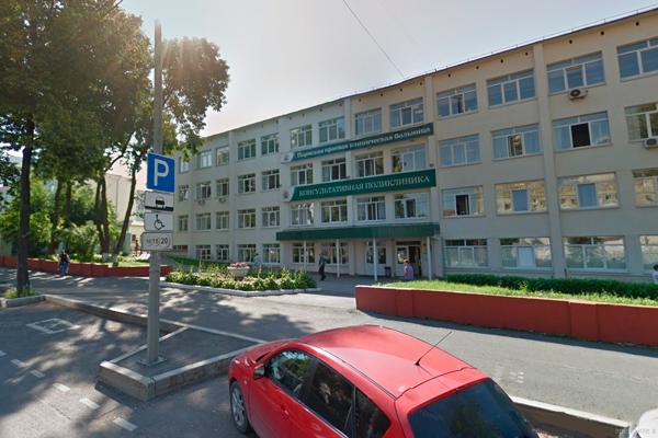 Расположение клиники репродуктивного здоровья «Бэбибум» (Пермь)