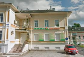 Клиника репродуктивной медицины «АВА-ПЕТЕР» (Вологда)