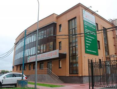 Клиника репродуктивной медицины «Здоровое наследие» (Москва)