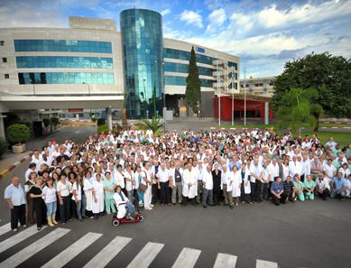 Медицинский центр «Асаф ха-Рофэ» (Израиль)