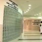Холл в медицинском центре «Асаф ха-Рофэ» (Израиль)