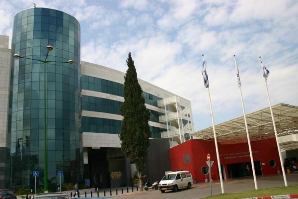 Здание медицинского центра «Асаф ха-Рофэ» (Израиль)