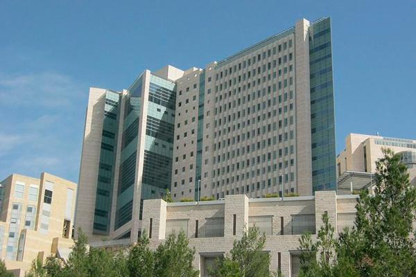 Здание медицинского центра «Хадасса» (Иерусалим)