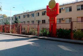 Медицинский центр «Семья» (Ростов-на-Дону)