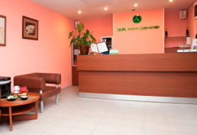 Медицинский центр «За Рождение» (Белгород)