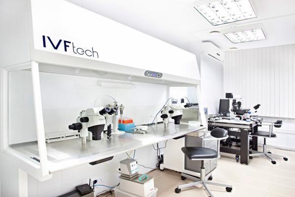 Лаборатория в медицинском центре «За Рождение» (Белгород)