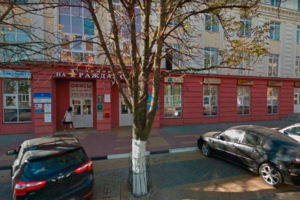 Расположение офиса медицинского центра «За Рождение» в Белгороде для прохождения ЭКО