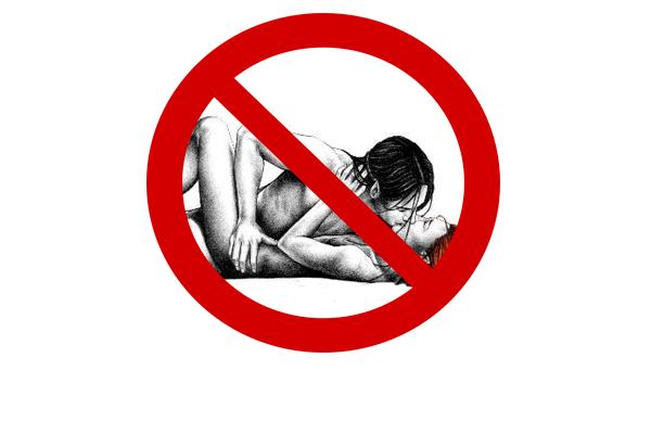 Запрет на половой акт при лечении вируса уреаплазмы