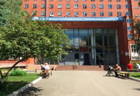 Центр ЭКО и репродукции человека (Ижевск)