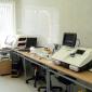 Лаборатория в Центре ЭКО и репродукции человека (Ижевск)