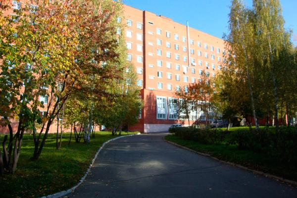 Здание Центра ЭКО и репродукции человека (Ижевск)