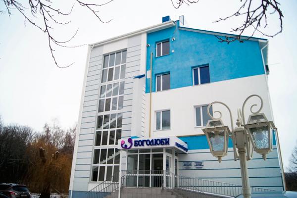 Здание Центра репродуктивной медицины «Боголюбы»