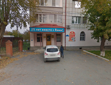 Центр репродуктивной медицины «Меркурий» (Тюмень)