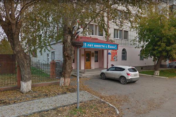 Расположение Центра репродуктивной медицины «Меркурий» (Тюмень)