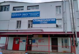 Клиника «Центр ЭКО» (Владимир)