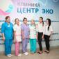 Медперсонал клиники «Центр ЭКО» (Владимир)