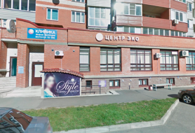 Клиника «Центр ЭКО» (Псков)