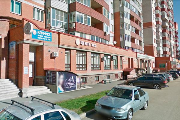 Расположение клиники «Центр ЭКО» (Псков)