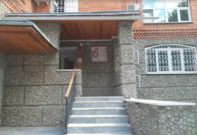 Медицинский центр «Малыш» (Тюмень)