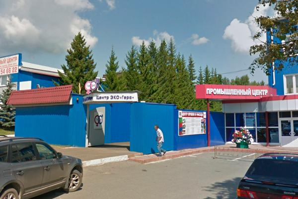 Расположение Центра ЭКО «Гера» (Саранск)
