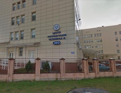 Центр репродукции человека и ЭКО (Ростов-на-Дону)
