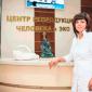 Ресепшн в Центре репродукции человека и ЭКО (Ростов-на-Дону)