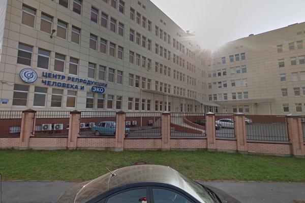 Здание Центра репродукции человека и ЭКО (Ростов-на-Дону)