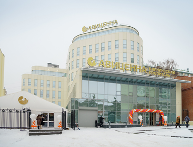 Клиника «Мать и дитя» (Новосибирск)