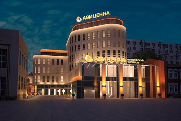 Здание Клиники «Мать и дитя» (Новосибирск)