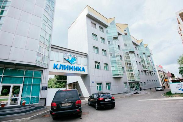 Здание клиники «Доктор КИТ» (Ставрополь)