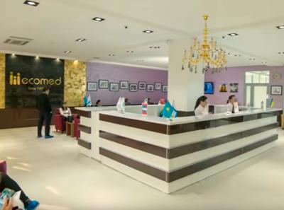 Холл в клинике «Экомед Плюс» (Астана)
