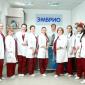 Медперсонал клиники репродукции «Эмбрио» (Сочи)