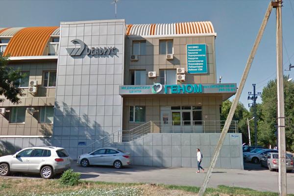 Здание Клиники репродуктивных технологий «Геном» (Ростов-на-Дону)