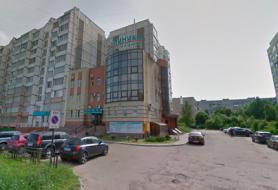 Клиника современной медицины (Иваново)