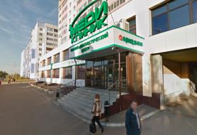 Клинико-диагностический центр «МЕДИКЛИНИК» (Пенза)