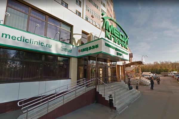 Здание Клинико-диагностического центра «МЕДИКЛИНИК» (Пенза)